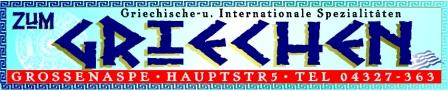 Zum Griechen Banner